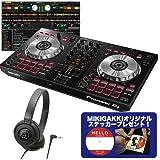 Pioneer dj djコントローラー DDJ-SB3 ヘッドホン DJセット SERATO DJ LITE対応 ステッカー付き pcdj ddj