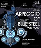 Animation - Arpeggio Of Blue Steel Ars Nova (TV Anime) Blu-Ray Box (3BDS) [Japan BD] VTXF-91