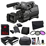 Sony HXR-MC2500 Shoulder Mount AVCHD Camcorder + NP-F970 Replacement Lithium Ion Battery+ 64GB SDXC Class 10 Memory Card + 37mm 3 Piece Filter Kit + XL Rugged Camcorder Case + SD Card USB Reader + Memory Card Wallet + Deluxe Starter KitBundle - Internatio