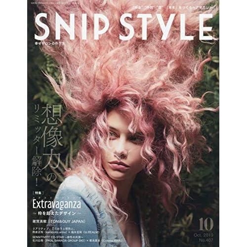 Snip Style 表紙画像