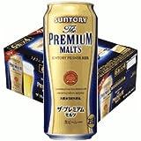 サントリーザプレミアムモルツ500ml缶1ケース(24本入)