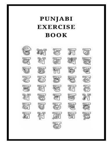 Punjabi exercise book (punjabi edition): dhindsa, k s.