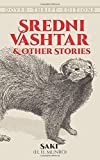 Sredni Vashtar and Other Stories (Dover Thrift Editions)