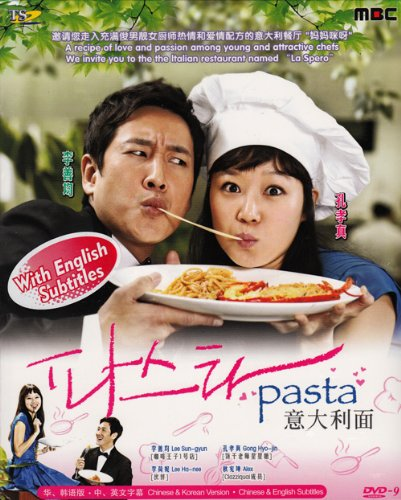 Pasta (Award Winning Drama) (Korean Tv Drama NTSC All ...