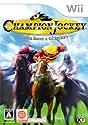 Champion Jockey: Gallop Racer & GI Jockeyの商品画像