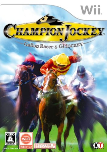 Champion Jockey: Gallop Racer & GI Jockeyの商品画像