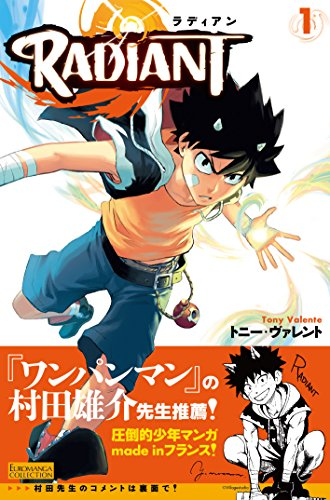 RADIANT (EUROMANGA COLLECTION)