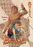 By Hiroaki Samura Blade of the Immortal, Vol. 20: Demon Lair [Paperback]