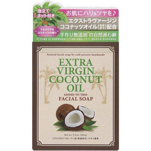 Japan Health and Beauty - Virgin coconut oil soap 100g (Best Soap Japans)