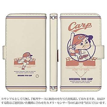e24d4784c6 Amazon | Xperia XZ1 SO-01K 手帳型 ケース [デザイン:41.坊スタジアム ...