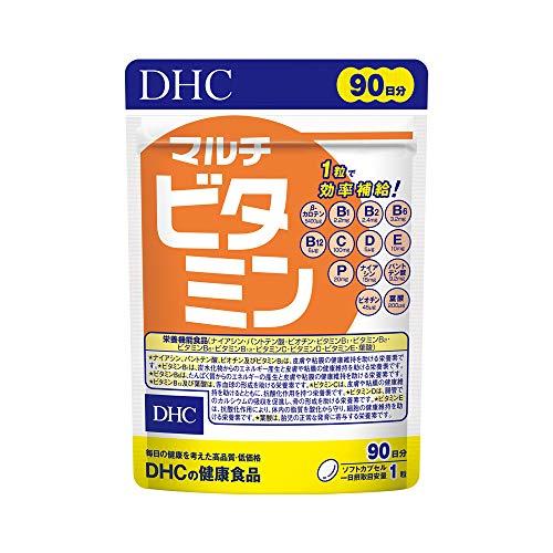 DHC Multi Vitamin , , ,