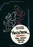 Piecebook II, Sacha Jenkins and David Villorente, 3791343173