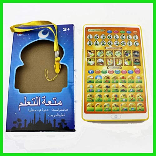 Smarter Kidz | Quran for Kids | Arabic Alphabet Puzzle | Koran in Arabic and English | Quran in Arabic | Arabic Letters for Kids | Holy Quran | Toy Tablet | Baby Learning Tablet | Speech Therapy Toys