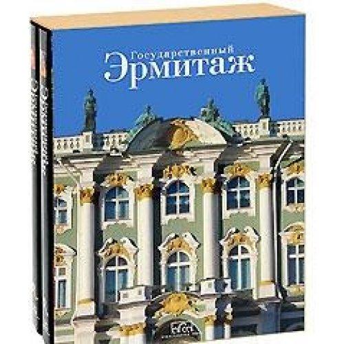 Download Gosud Ermitazh.Sokrovishcha mirovogo is-va v 2-kh tt. pdf epub
