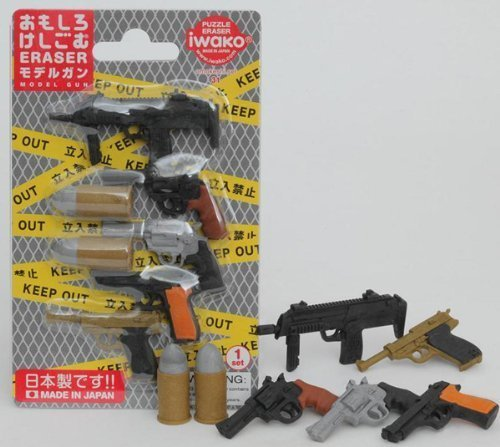 Iwako Japanese Puzzle Eraser Pistol product image