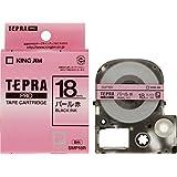 キングジム テープカートリッジ テプラPRO SMP18R  パール赤