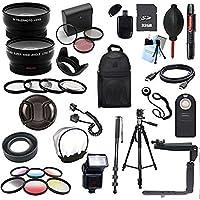 Nikon D40 D80 D90 D300 D300S Digital SLR Deluxe Camera Accessory Bundle (Fits: 50MM F/1.8D, 35MM F/1.8G, 18-55MM F/3.5-5 ED, 50MM F/1.4D, 55-200MM F/4-5.6G, 35MM F/2D, 85MM F/3.5G)