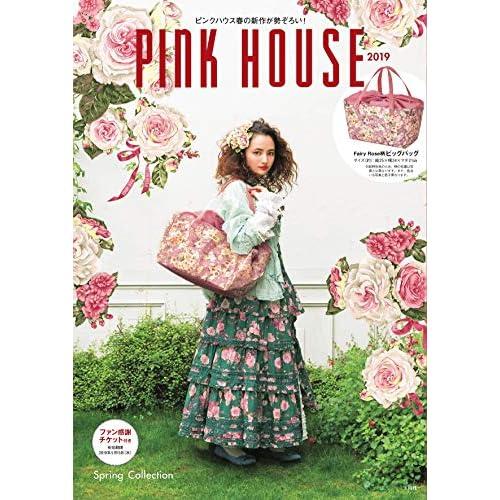 PINK HOUSE 2019年春号 画像