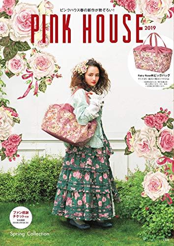 PINK HOUSE 最新号 表紙画像