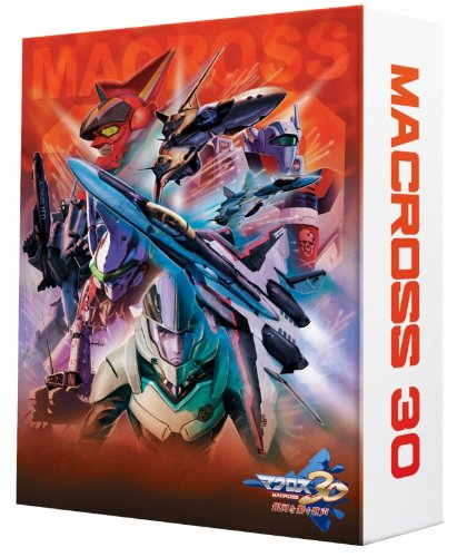 Macross30(Limited Edition)(Japan import) by Namco Bandai Games