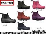 Womens Hunter Original Chelsea Festival Rain Snow Waterproof Ankle Boots - Ocean Blue - 7