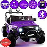 2019 Explorer 2 (Two) Seater 12V Kids Ride-On Car Truck with Parental Remote + EVA Rubber LED Wheels + Leather Seat + MP3 Player Wireless Music Streaming FM Radio + LED Lights (1 Year Warranty)Purple)