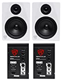 2) Rockville DPM5W 5.25' 2-Way 150W White Active/Powered Studio Monitor Speakers