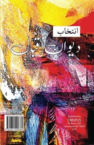 Dewan e Iqbal (Urdu Edition)