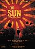 Sun [Import]