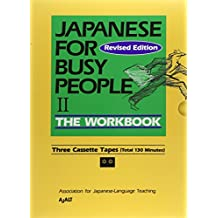 Japanese for Busy People II: Workbook Tapes