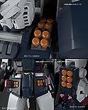 MG Mobile Suit Gundam Thunderbolt Full Armor Gundam Ver.Ka (GUNDAM THUNDERBOLT version) 1/100 scale color-coded pre-plastic model