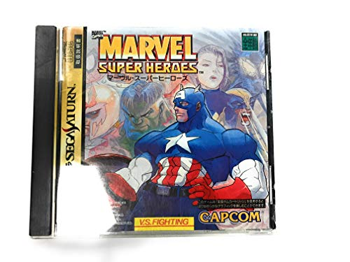 Marvel Super Heroes [Japan Import]