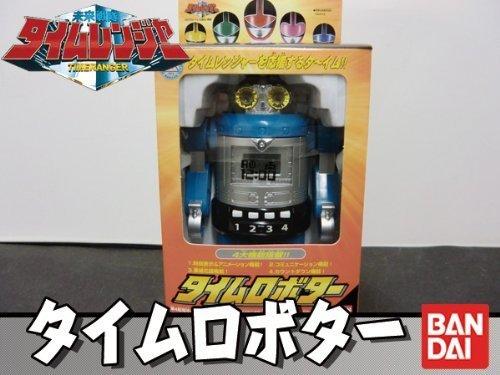 Mirai Sentai Time Ranger time Lobo ter
