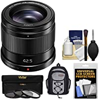 Panasonic Lumix G 42.5mm f/1.7 Power OIS Lens with Backpack + 3 UV/CPL/ND8 Filters + Kit for G6, G7, GF7, GH3, GH4, GM1, GM5, GX7, GX8 Camera
