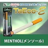 使い捨て 電子タバコ taeco-E メンソール風味