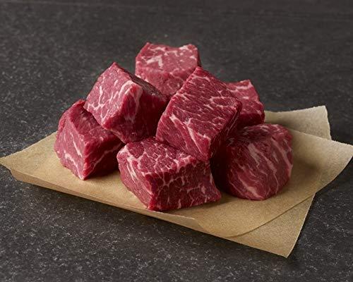 Tips Tenderloin - Personal Gourmet Foods Tenderloin Tips - USDA Choice or Higher