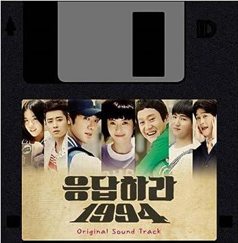 [CD]応答せよ1994 OST (CD+DVD) (台湾限定版)