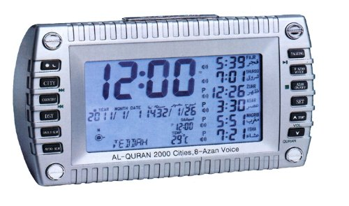 Auto Islamic Azan Clock QAC-2086Q (Silver Color) by QUEMEX