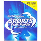 Sports drink powder powder 1L for X5 bags (Bio-Foods International)