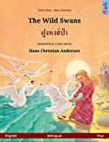 The Wild Swans – ฝูงหงส์ป่า (English – Thai). Bilingual children's book based on a fairy tale by Hans Christian Andersen, age 4-6 and up (Sefa Picture Books in two languages)