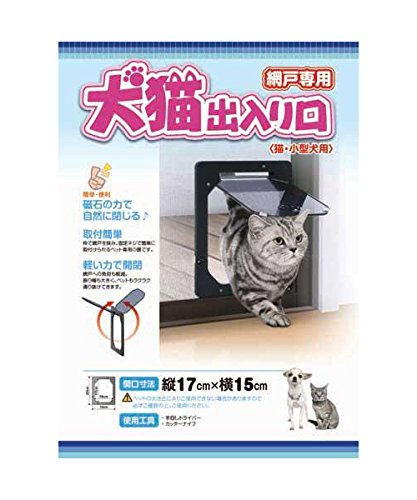 Takara Industry Dedicated Screen Door Dog Cat Doorway S Size (Cats and Small Dogs) Pd1923
