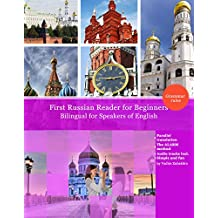 First Russian Reader for Beginners: Bilingual for Speakers of English (Graded Russian Readers Book 1)