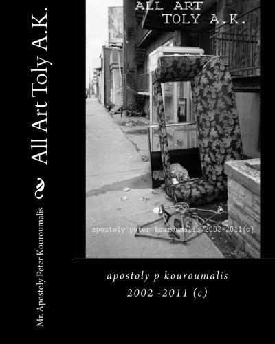 All Art Toly A.K.: apostoly p kouroumalis 2002 -2011 (c)