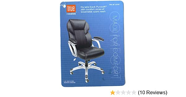 Amazon.com: True Innovations Durable Leather Office Chair - Black: Kitchen & Dining