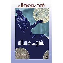Pitamahan (Malayalam)