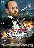 SAFE / セイフ