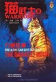 猫武士6:力挽狂澜