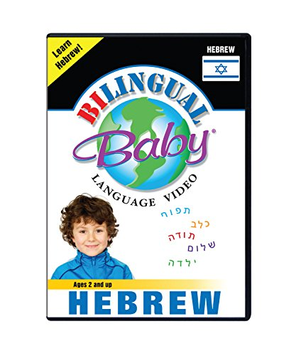 Bilingual Baby Hebrew Language DVD for Babies and Toddlers by Small Fry Beginnings