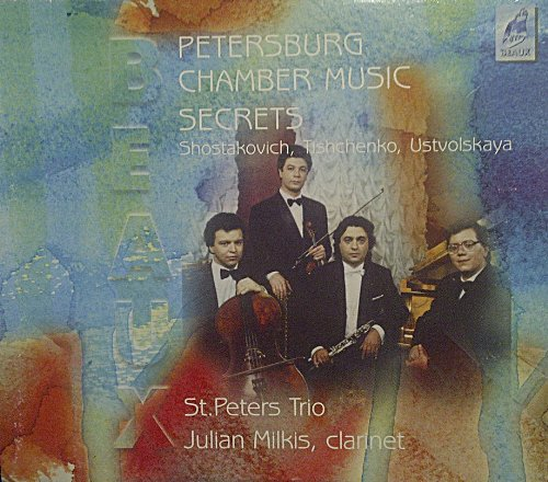 petersburg-chamber-music-secrets