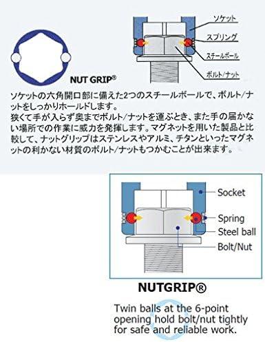コーケン 1/2(12.7mm)SQ. ナットグリップソケット 12mm 4450M-12